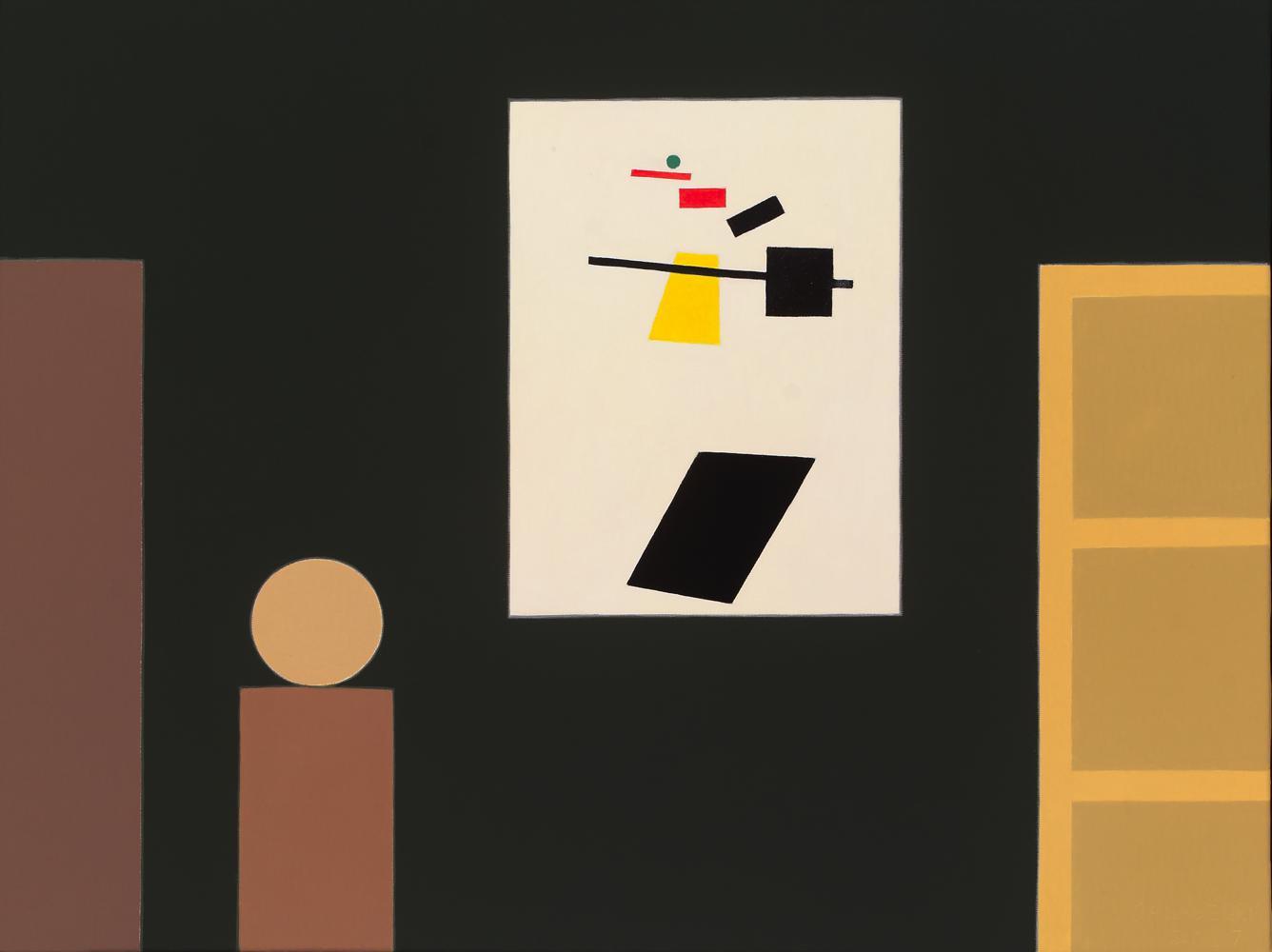 Me han regalado un Malevich, 46 x 61 cm, óleo lienzo, 2007.